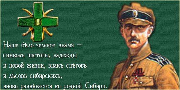 Картинки по запросу Знамя ижевцев-воткинцев